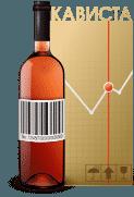программа для сдачи алкогольной декларации
