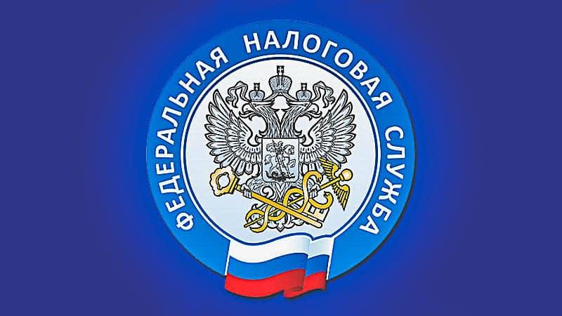Государственная регистрация юр. лиц и ИП в электронном виде