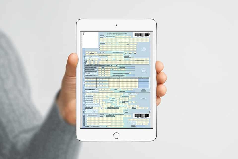Электронный больничный лист и электронная подпись врача