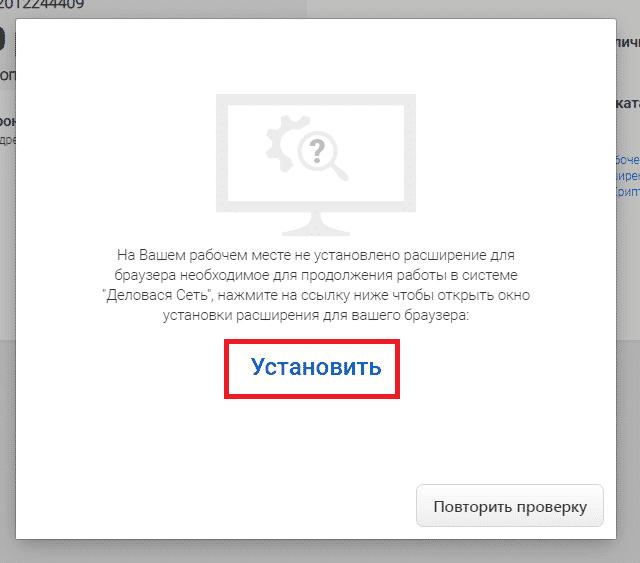 Электронная подпись физ. лица